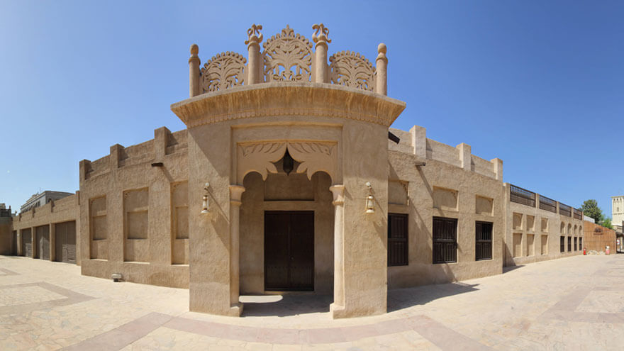Al Fahidi Historical Neighborhood