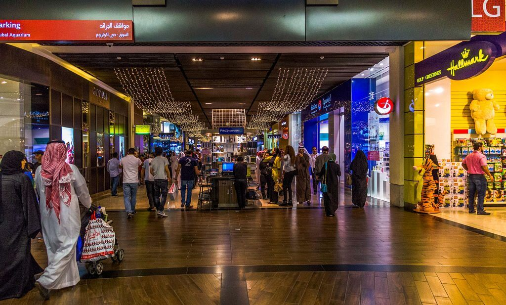 Dubai Mall Lower Ground