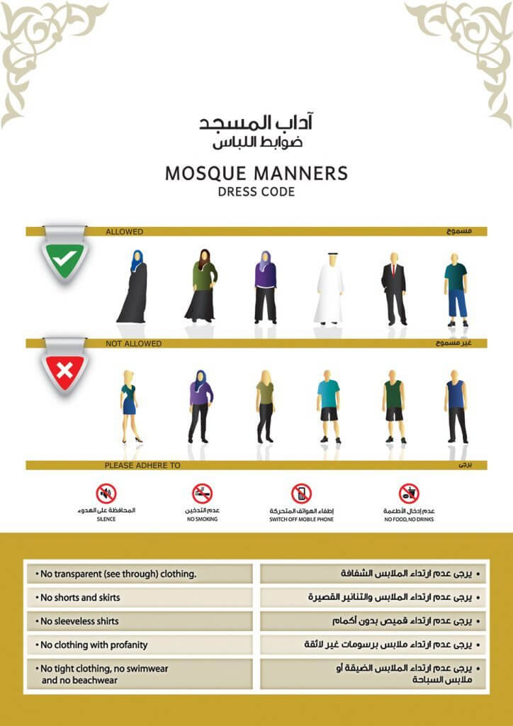 Jumeirah Mosque dress code