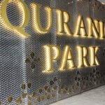 Al Quran Park : Featuring Miracles of Islam