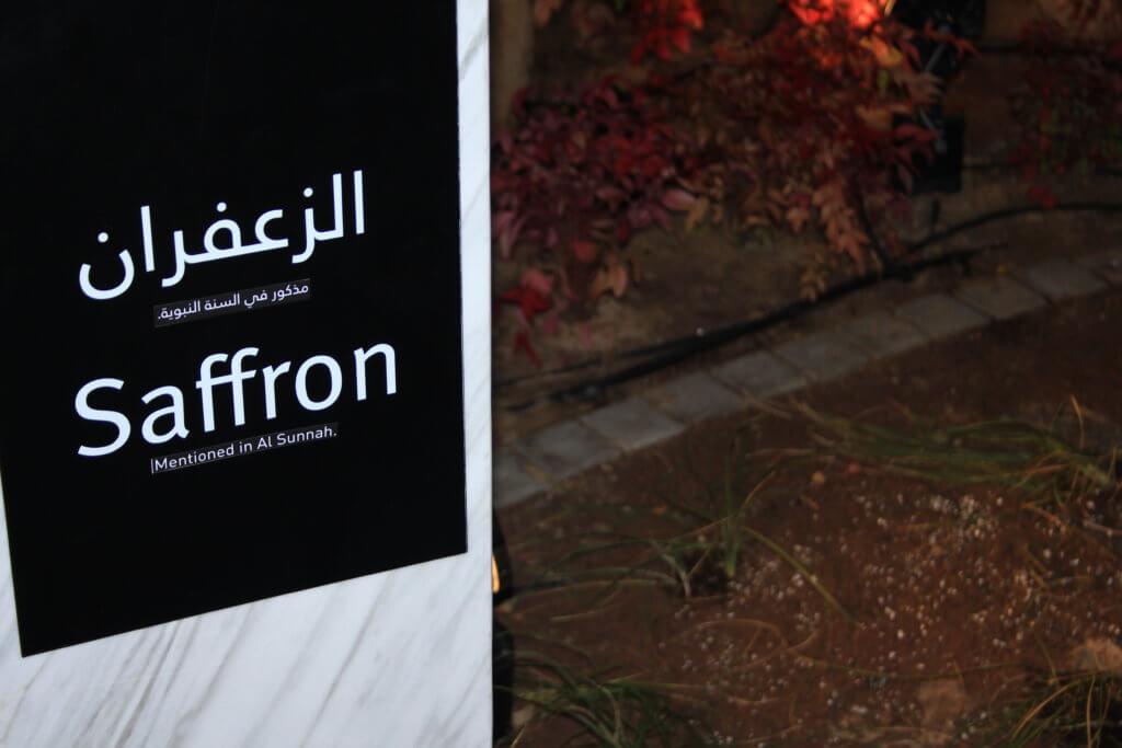 Saffron in Quran Park